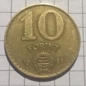 Монета Венгрии 10 форинтов1986