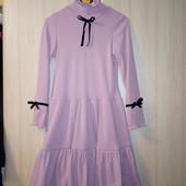 Гарна сукня. Із трикотажа