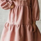 Чарівні сукні