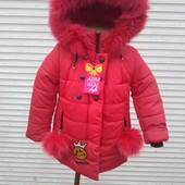 ♥ Зимняя куртка смайл - 28 р ♥