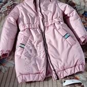 Весна! Удлиненная курточка для девочек, р.122.128