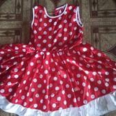 Платье в чудесный горошек