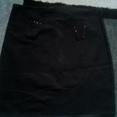 Черная юбка!