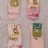 носки на ребёнка, лот 3 шт