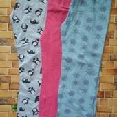 Пижамные штаны+ две кофты на 7-8лет одним лотом❤️ Смотрим и другие лоты