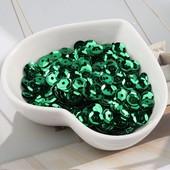 Пайетки зеленые конусы 6мм пакет 7грамм
