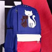 вместительный рюкзак