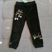 Блиц-цена! Шикарные велюровые штанишки от Рерсо! Рост 98 на 3 года! Можно собрать комплект!