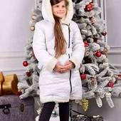 Куртка Єврозима удліньона на флісі.Підросткова,Зараз вдягати самий раз..