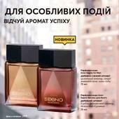 Парфюмерная вода Segno,Segno Success,Avon Man для него 75 ml на выбор 1шт