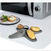 Контейнер для запекания картофеля в микроволновке Ernesto серый цвет