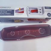 Контейнер, для приготовления макарон в микроволновке ernesto ньюанс