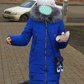 Детская курточка осень-зима