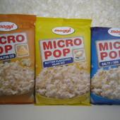 Попкорн Mikro Pop Mogui с маслом, сыром или с солью. 100гр (Польша).В лоте один на выбор