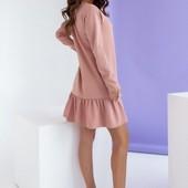 Красиве вільне плаття з об'ємними рукавами 42-48 (в кольорах)