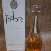 Christian Dior Jadore 50 ml