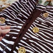 Брендовая юбка бедро актуальная расцветка