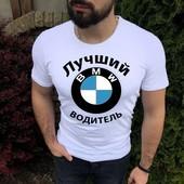 Печать на футболках. Любой ваш текст или картинка. фото.