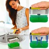 Диспенсер дозатор моющего для посуды с губкой