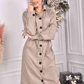 стильное платье размер универсальный 44-48