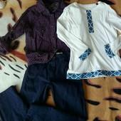 Классный лук для мальчика! Котоновые брюки, реглан- вышеванка и стильная рубашка!!!
