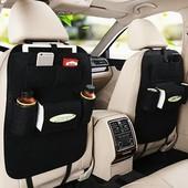 Автомобильный карман органайзер на спинку сиденья автомобиля! Малинового цвета