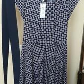 Платье с боковыми карманами и поясом р.38