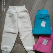 Теплые штанишки на манжетах.Флис.Качество!Распродажа последних размеров!