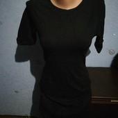 471. Сукня