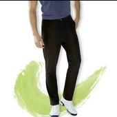 Crivit функциональные мужские брюки 58 размер евро, серые