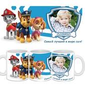 Чашки с фото для врослых и детей (Любая надпись, фото, картинка)