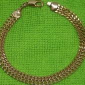 Не пропустите!Шикарный широкий браслет,плетение двойное панцирное,длина 20.5 /8см,позолота 585 пробы