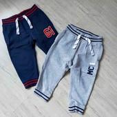 Набір спортивних штанів для хлопчика
