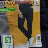 ФФ121.Классные женские брюки джогеры Esmara Германия