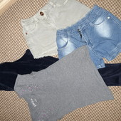 Пакет одежды на 8 лет