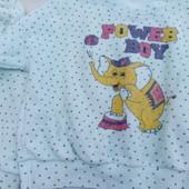 Стоп!!, Фирменная удобная яркая красивая утеплённая пижама