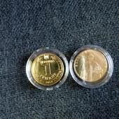 Копейка 1грн новая в капсуле, 2014г лот 1 монета в капсуле!