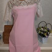 Шикарное нарядное платье - размер на выбор!