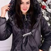 Шикарное зимнее пальто)О покупке не пожалеете)))