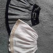 дві юбочки в лоті