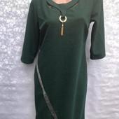 Шикарні, нарядні плаття .Якість супер!Останні розміри 50,52