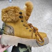 Распродажа! Теплейшие зимние ботинки