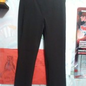 Стретчевые брюки тёмнокоричневого цвета на S,M