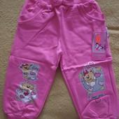 Детские спортивные штаны с начёсом для девочки 86-92р.размер на выбор, Турция,УП-10%
