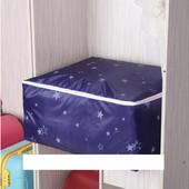 Органайзер для хранения вещей, оде, подушек, постеляльного белья