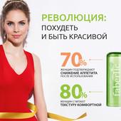 """Оттеночный бальзам для губ """"Похудей"""" faberlic/ УП-10%"""