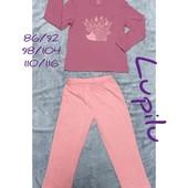 Пижамка Ёжик для девочки 86-92