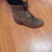 Ботинки с утеплителем (стелька-26.5 см)
