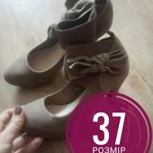 Класні туфлі