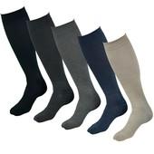 ☘ 1 пара ☘ Гольфи-шкарпетки Blue Motion (Німеччина), р .: 43-46, світло-сірий